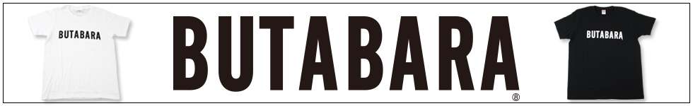 BUTABARA T-shirt
