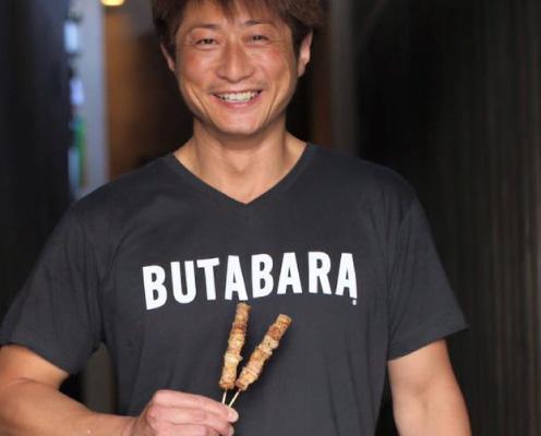 ブタバラ トゥー ザ ワールド BUTABARA TO THE WORLD