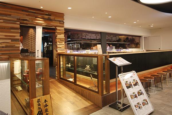 焼とりの八兵衛 ソラリアプラザ店 YAKITORI HACHIBEI Solaria Plaza