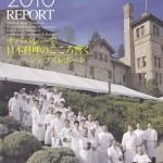 WOF2010REPORT